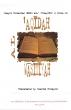 Goodreads Notes on Al-Aqidah al Wasitiyah