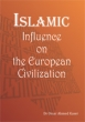 Islamic contributions to Medieval Europe