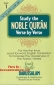 Study the Noble Quran Word By