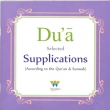 Children Book: Dua Selected Supplications