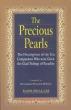 Darussalam Precious Pearls