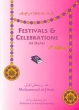 Festivals and Special Days, Celebrations and festivals