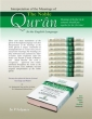 Noble Quran, The (9 Vols)