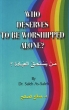 Goodreads - Who Deserves To Be Worshipped Alone