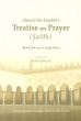 Ahmad ibn Hanbal's Treatise on