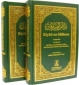Darussalam Riyad-us-Saliheen 2