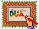 For Children - Colour And Learn Duas Book 4