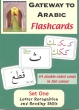 Gateway to Arabic Flashcards: 1