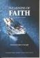 IIPH: Weakness of Faith