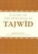 Darussalam Tajweed Rules of the Quran