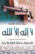 Goodreads Clarifying the Meaning of La ilaha Illa Allah
