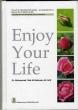 Darussalam - Enjoy your life