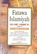 Fatawa Islamiyah (Volume 6 DarussalaAm)