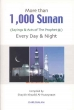 Darussalam More than 1000 Sunan