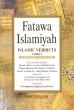 Darussalam Fatawa Islamiyah