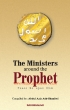 Darussalam Ministers around the Prophet (PBHU)
