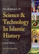 Darussalam: History of Islamic science