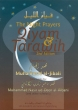 The Night Prayers - Qiyam &