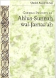 The Creed of Ahl-us-Sunnah wal-Jama'ah concerning the Sahabah