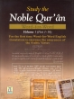 Study the Noble Quran (Vol 1)