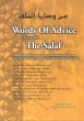 Goodreads Some Sayings Of The Salaf