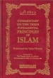 Darussalam Commentary On the Three Fundamental Principles of Islam