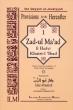 Zad-ul Maad Vol 1