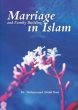 Women Books - Marriage and Family Building in Islam