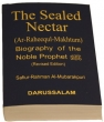 The Sealed Nectar (Pocket Size)