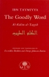 The Goodly Word - Al Kalim al