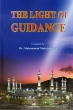 Darussalam: Lights of Guidance