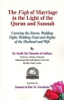 Islam: The Fiqh of Marriage in the Light of the Quran and Sunnah
