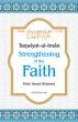 Darussalam Strengthening of the Faith -Taqwiyat-ul-Iman