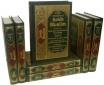 Sahih Muslim 7 Vols