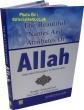 The Beautiful Names Of Allah