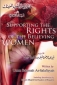 Supporting The Rights Of The Believing Women - Islamic book