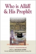 Who is Allah  & His Prophet (S.A.W)