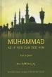 Free:Muhammad As If You Can See