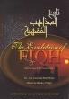 Fiqh book: The Evolution of Fiqh