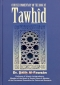Darussalam Concise Commentary on the Book of Tawhid