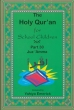 Quran For School Children