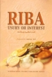 Riba Usury or Interest