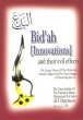 Bidah Innovations & their evil