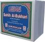 Darussalam Sahih Bukhari