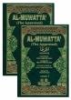 Al Muwatta of Imam Malik (2 Volumes)